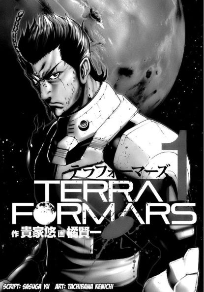 TOP10 Mangas 2013 - 10 Terra for mars