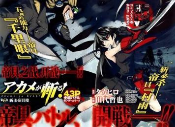 Akame ga Kill 03 - AnimeXis