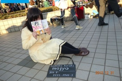 comiket-85-day-3-cosplay-2-110-468x311