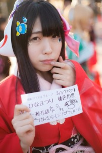 comiket-85-day-3-cosplay-2-61-468x702
