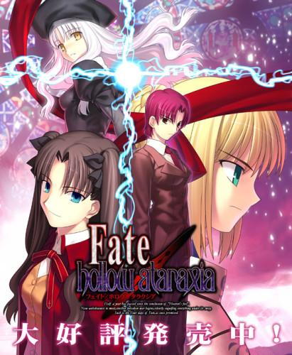 Chart do Game Fate/ Hollow Ataraxia para o PSVita (imagem: divulgação)