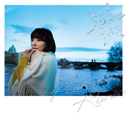 Capa do álbum da edição limitada