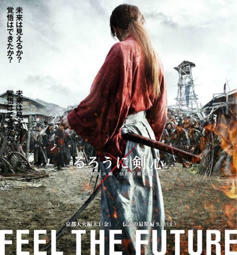 Kenshin, provavelmente no Vilarejo antes de se encontrar com Shishio