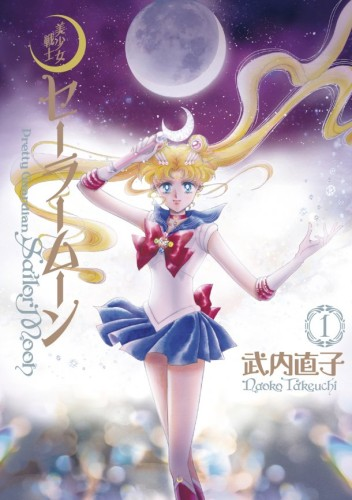 Manga New sailor Moon 1