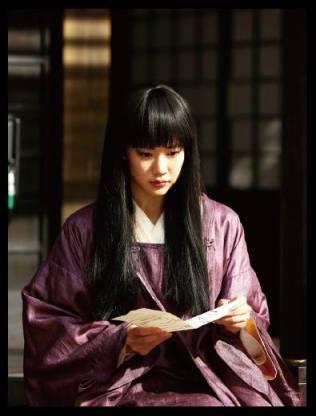 A médica Megumi
