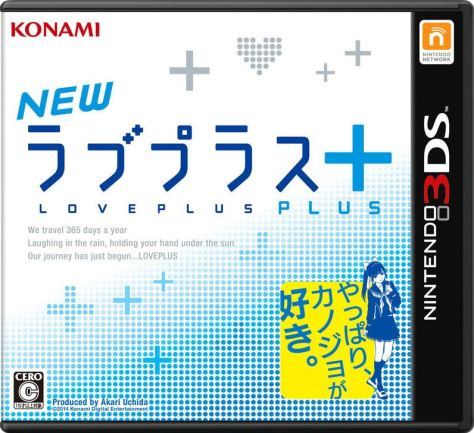 NEW LOVE PLUS + - 001