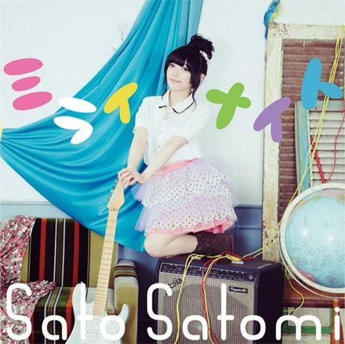 Satomi Sato 1