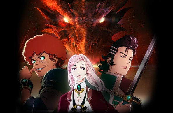 Shingeki no Bahamut Genesis - Anime Adaptation - Blog Anime X