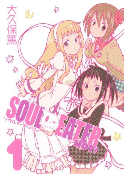 Capa volume 1 do mangá spin-off Soul Eater Not! (imagem: divulgação)