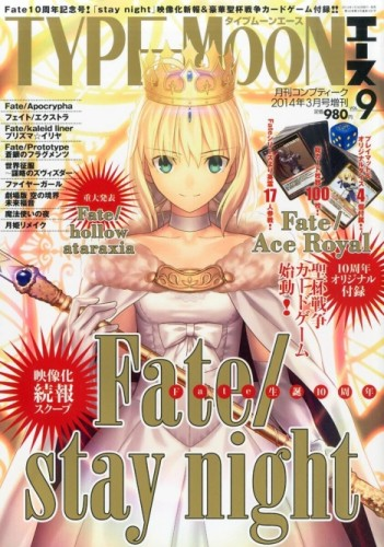 Revista Type Moon Ace divulgando a nova produção de Fate/Stay Night, com a Saber na capa. (imagem: SGCafe)