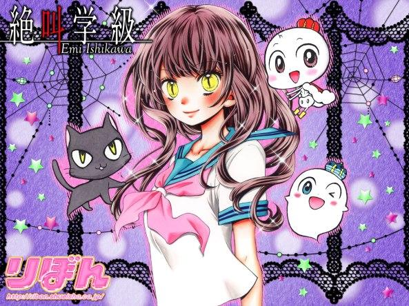 Zekkyou Gakkyuu - manga children's award winner